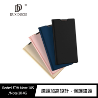 DUX DUCIS Redmi 紅米 Note 10S/Note 10 4G SKIN Pro 皮套