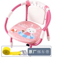 踏板兒童座椅 兒童座椅 寶寶電動車前置座椅踏板凳椅電瓶摩托車兒童座椅童靠背椅固定綁帶『cyd9910』