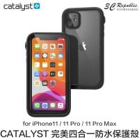 [免運費] Catalyst iPhone 11 Pro MAX 四合一 完美 防水 軍規 手機殼 保護殼 防水殼