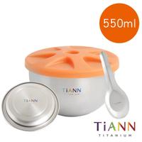 【TiANN 鈦安】鈦碗 純鈦雙層碗含橘蓋+碟子+短柄台式湯匙(550ml 個人餐具組)