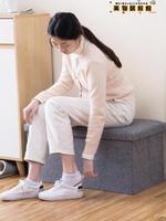 換鞋凳 收納凳子儲物凳家用可坐成人椅小沙發長方形換鞋凳床尾收納箱神器 簡約家 上新