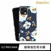 【Kingxbar】iPhone 11 Pro Max / i11 Pro Max 施華洛世奇水鑽手機保護殼套(花季系列-梔子花)