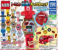 大賀屋 日貨 轉蛋 多美小汽車 電子錶 手錶 兒童手錶 電子手錶 配件 TOMICA 扭蛋 正版 L00012064