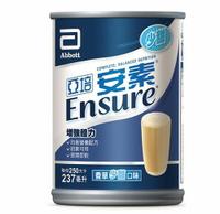 亞培 安素均衡營養配方 香草少甜 237 毫升 32 罐