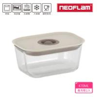 【NEOFLAM】FIKA GLASS系列玻璃保鮮盒470ml(按壓式 / 長方形)