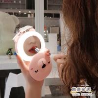 LED化妝鏡小豬ins化妝鏡子隨身便攜迷你折疊可愛led燈小風扇USB可充電神器CYJJ337