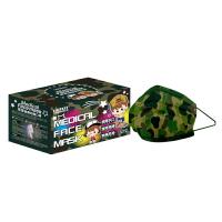 萊潔 醫療防護兒童口罩-軍綠迷彩紋(50入/盒裝)(衛生用品,恕不退貨,無法接受者勿下單)
