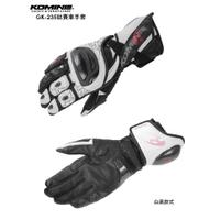 【R.S MOTO】KOMINE GK-235 新品上市 鈦合金 長版 防摔手套 GK235