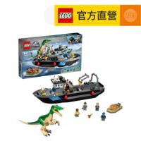 【LEGO 樂高】侏羅紀世界 76942 Baryonyx Dinosaur Boat Escape(恐龍 船)