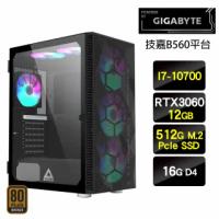 【技嘉平台】I7八核{電玩神兵}GeForce RTX3060電競主機(I7-10700/16G/512GSSD/GeForer RTX3060/650W銅)