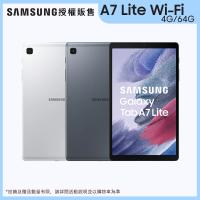 【SAMSUNG 三星】Galaxy Tab A7 Lite 8.7吋 T220 平板電腦(Wi-Fi/4G/64G)
