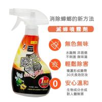 日本  蟑螂 滅蟑 現貨速發 蟑螂噴霧 防蟑螂 防蟲 滅蟑噴霧劑