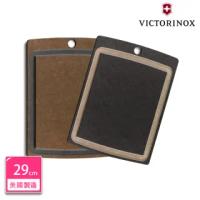 【VICTORINOX 瑞士維氏】中型 凹槽木質纖維砧板(不發霉/環保材質木纖維/美國Epicurean製造)