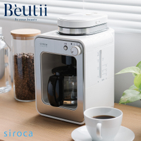 【A+級福利品】siroca crossline 自動 研磨 悶蒸 咖啡機 完美白 SC-A1210 日本熱銷機種 保固1年 公司貨