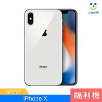 【Apple】iPhone X 256GB【福利機】