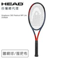 【HEAD】Radical MP Lite 網球拍 2號握把 已穿線(233929)