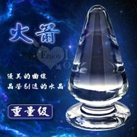 《于卉情趣精品》火箭‧重量級水晶玻璃後庭塞