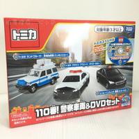 【Fun心玩】TM12548 麗嬰 日本 TOMICA 多美小汽車【110 緊急車輛組】警察車 警車 現場指揮車