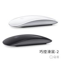 Apple Magic Mouse 2 巧控滑鼠 2 銀色 Space Grey 太空灰 原廠公司貨【AP32】