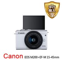 【Canon】EOS M200+15-45mm單鏡組(平行輸入)
