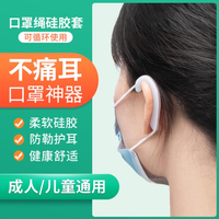 口罩神器 口罩帶防勒掛鉤護耳可調節卡扣戴口罩神器防痛減壓不勒耳朵伴侶繩