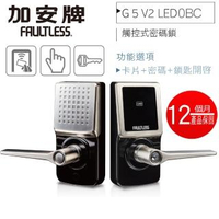 【FAULTLESS加安牌】G5V2LED0BC智慧型電子鎖 電子密碼鎖TL505PC(卡片感應+按鍵密碼+鑰匙三合一)