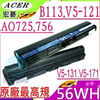 ACER 電池(原廠超長效)-宏碁 AO725,725,AO756,756,V5-171,AL12B32,AL32B31,AL12X32,V5-171-323,V5-171-686