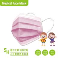 【上好生醫】兒童 櫻花粉 50入裝 醫療防護口罩