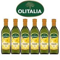 【Olitalia奧利塔】超值頂級芥花油禮盒組(750ml x 6瓶)