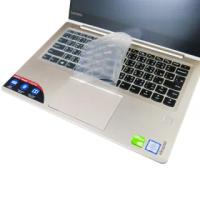 【Ezstick】Lenovo IdeaPad 710S Plus 13 ISK 奈米銀抗菌TPU 鍵盤保護膜(鍵盤膜)