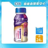 【亞培】小安素均衡完整營養即飲配方(237ml x24入)