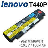 LENOVO 6芯 T440P 57 日系電芯 電池 T540P L440 L540 W540 45N1147 45N1150 45N1151 45N1179