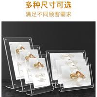 壓克力板 壓克力海報夾 透明壓克力 海報框 海報架 A4亞克力台卡L型強磁台牌 展示桌牌 價格牌 A5標立牌 餐牌台 A