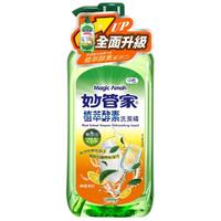【妙管家】植萃酵素洗碗精(1000g)