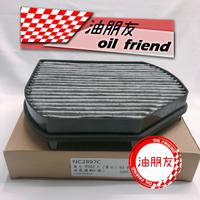 -油朋友- Benz 賓士 W210 95-02 無恆溫 /W202 93-00 活性碳 冷氣濾網 冷氣
