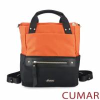 【CUMAR】輕量雙色防潑水尼龍後背包(橘色)
