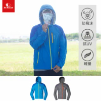 【St.Bonalt 聖伯納】機能時尚抗UV防護夾克|男款 0046(含防護面罩、防風、防飛沫)