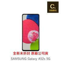 SAMSUNG Galaxy A52s 256G 5G  空機  【吉盈數位商城】歡迎詢問免卡分期