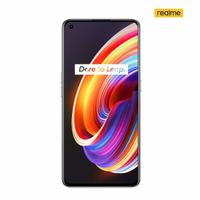 【realme】X7 Pro 5G潮玩旗艦機幻夢白(8G/256G)