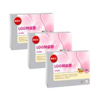 【葡萄王】LGG特益菌30入X3盒 共90包(改善腸胃道功能)