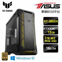 【華碩平台】R7八核{縱橫戰場W}RTX3080Ti旗艦Win10主機(R7-3800X/16G/1TB SSD/RTX3080Ti/850W金/Win10)