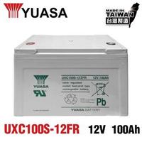 【YUASA】UXC100S-12IFR 儲能深循環型電池(露營 露營車儲電 綠電 風電 太陽能 儲能 太陽能儲電)