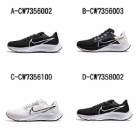 【NIKE 耐吉】慢跑鞋 運動鞋 NIKE AIR ZOOM PEGASUS 38 男女 - A-CW7356002 B-CW7356003 精選六款