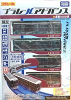 【震撼精品百貨】 TOMICA多美~《 TAKARA TOMY 》AS-12版急電鐵1000形#86902