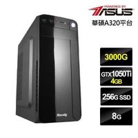 【華碩平台】AMD雙核{黑金英雄II}GTX1050Ti獨顯電玩機(3000G/8G/256G_SSD/GTX1050Ti-4G)