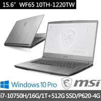 MSI 微星【贈M365】WF65 10TH-1220TW 15吋繪圖工作站筆電(i7-10750H/16G/1T+512G SSD/Quadro P620-4G)