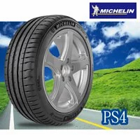 米其林 PS4 215/45R17 輪胎 MICHELIN