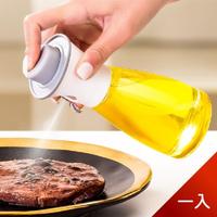 【Dagebeno荷生活】韓式按壓噴油瓶 氣炸鍋配件首選 油壺噴瓶玻璃瓶身