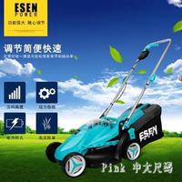 充電式手推電動割草機電動家用除草機鋰電草坪割草機剪草機 qz3329 夏洛特居家名品