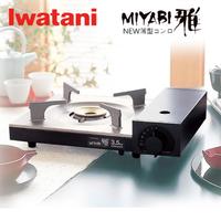 【Iwatani】薄型和風瓦斯爐 CB-WA-35